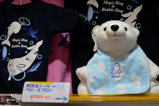 右:アクアスオリジナル ベビーエプロン 870円(税込)