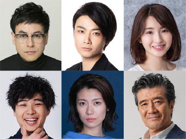 井上芳雄が名探偵役に扮する北村想新作『奇蹟』を2022年春シス・カンパニーが上演