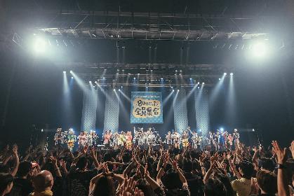 『MONGOL800 ga presents 800 だョ全員集合!!』が台風延期を乗り越え、大阪で全員集合