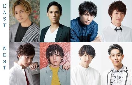 矢田悠祐、日野真一郎ら全8名の出演者が4役をWキャストで BROADWAY MUSICAL『GLORY DAYS グローリー・デイズ』の上演が決定