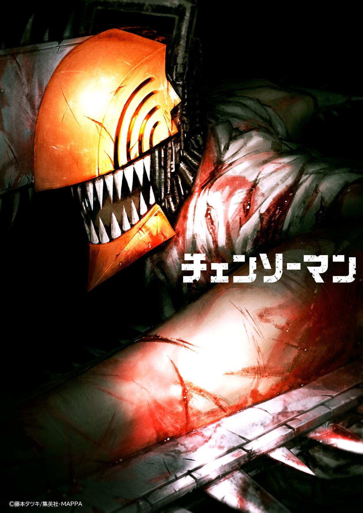 (C)藤本タツキ/集英社・MAPPA