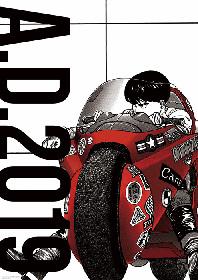 工事中の渋谷パルコに『AKIRA』のアートウォールが登場 新企画の第1弾
