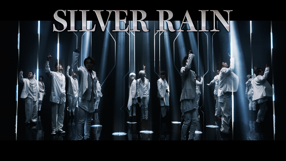 THE RAMPAGE from EXILE TRIBE「SILVER RAIN」MVより