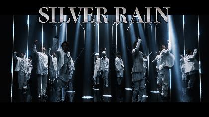 THE RAMPAGE、16名それぞれが主役として踊る「SILVER RAIN」ミュージックビデオを公開 アルバム『REBOOT』リード曲