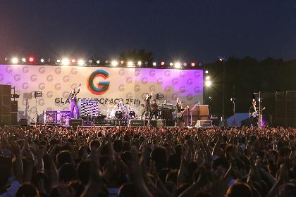 GLAY 地元・北海道での野外フリーライブに12,000人集結