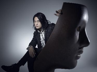 福山潤、11月にオンラインのリリースイベント&2022年3月に有観客スペシャルイベントを開催
