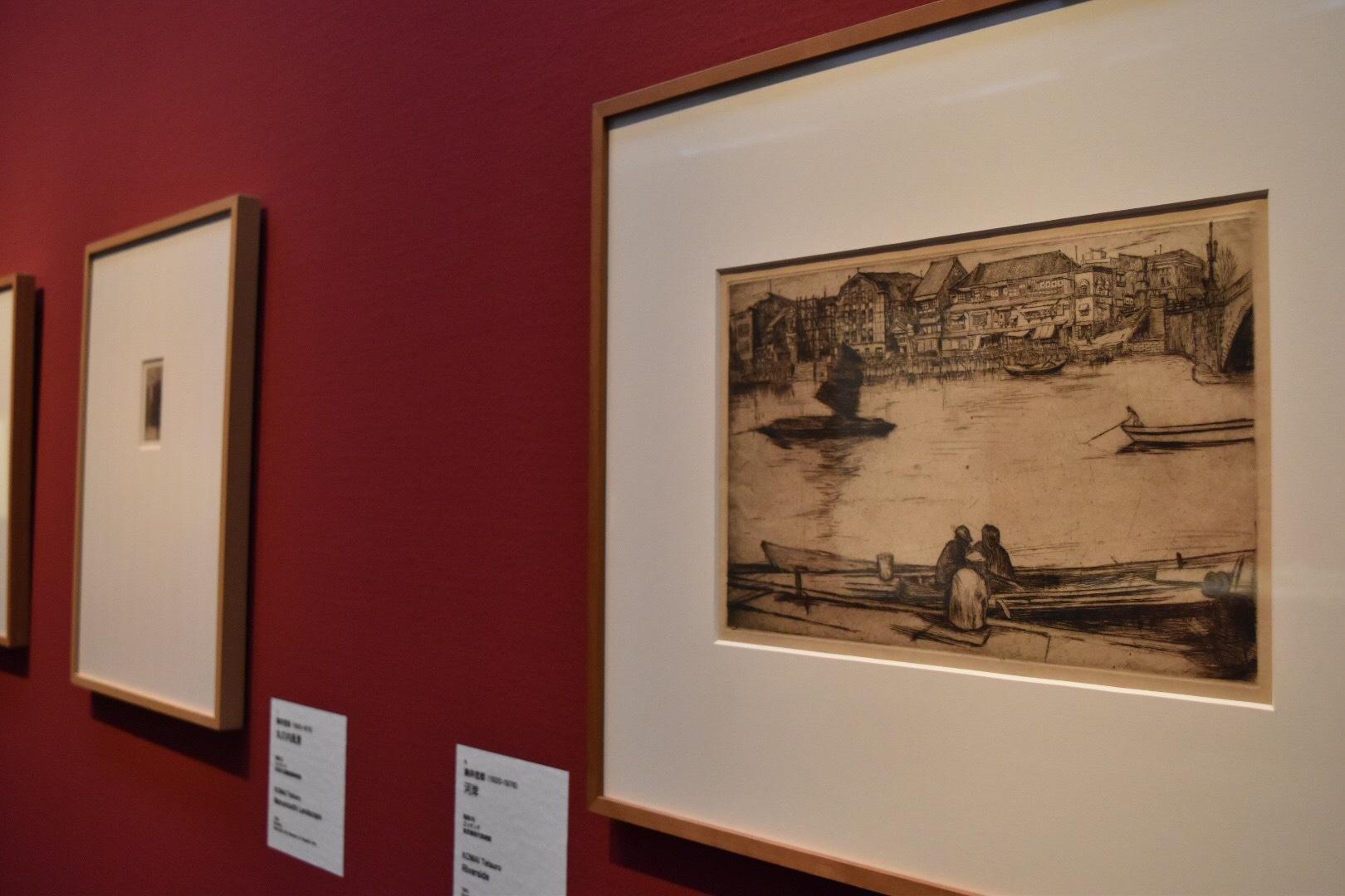 《河岸》 駒井哲郎 昭和16年 東京都現代美術館蔵