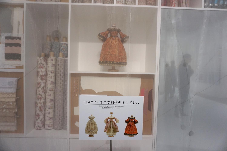 CLAMP・もこな先生の手作りミニドレスに注目!