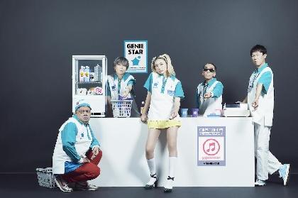 ジェニーハイ、新曲「夏嵐」をTikTokで限定先行公開 メンバーの子供時代・青春時代の写真を使用した夏休み動画も公開