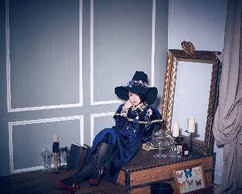 悠木碧のNEW SINGLE「ぐだふわエブリデー」ジャケット写真が公開
