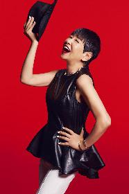 和田アキ子、グラミー受賞曲を歌うカバーアルバムをリリース