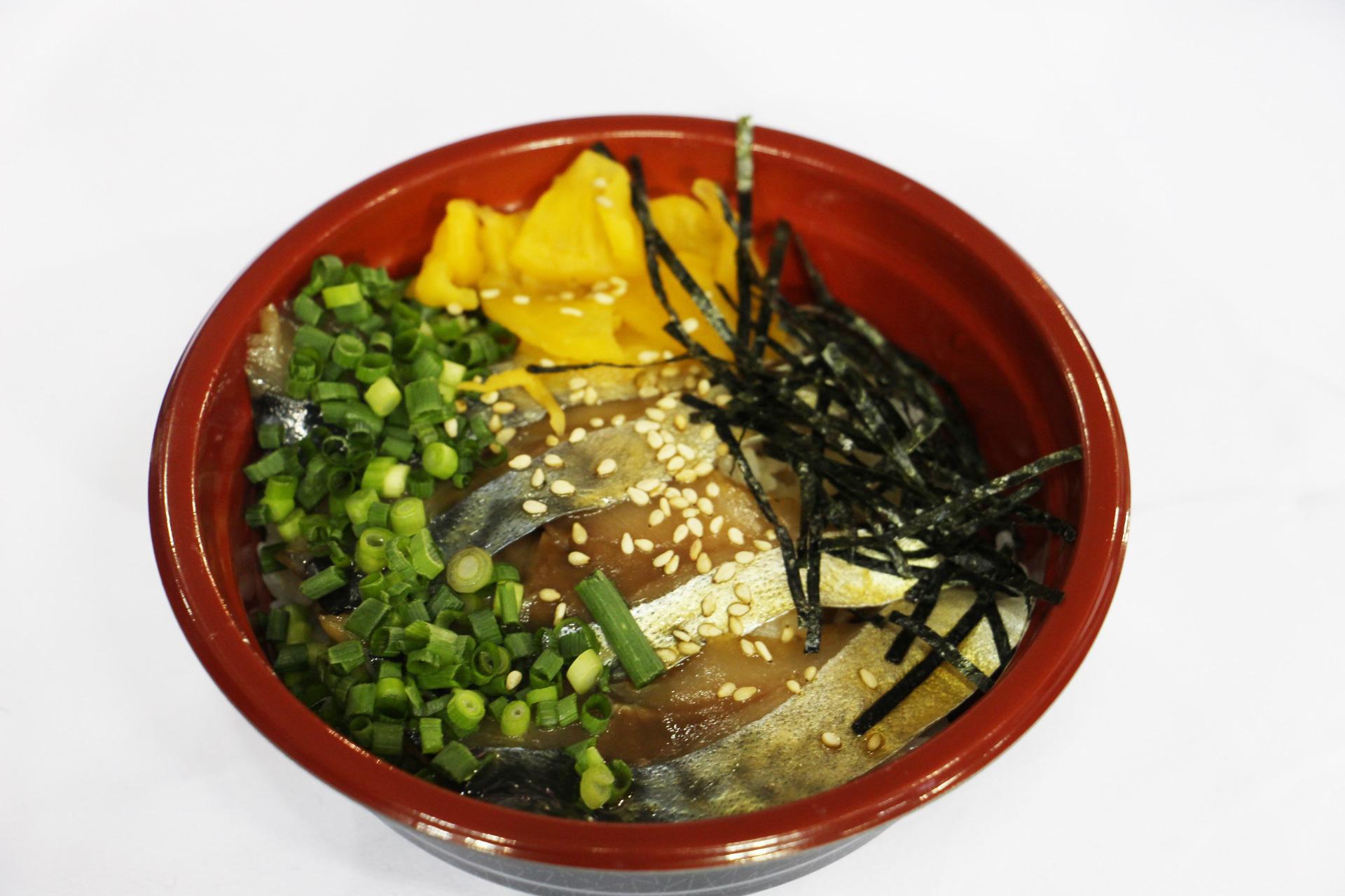 八戸銀サバトロづけ丼