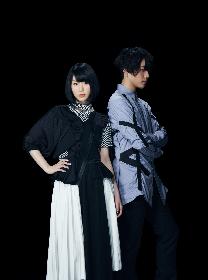 ORESAMA、最新配信シングルの詳細が解禁!「ワンダーランドへようこそ」&Yamato Kasai(Mili)アレンジによる「秘密」の2曲