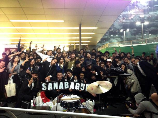 SANABAGUN.と観客で最後に記念撮影。