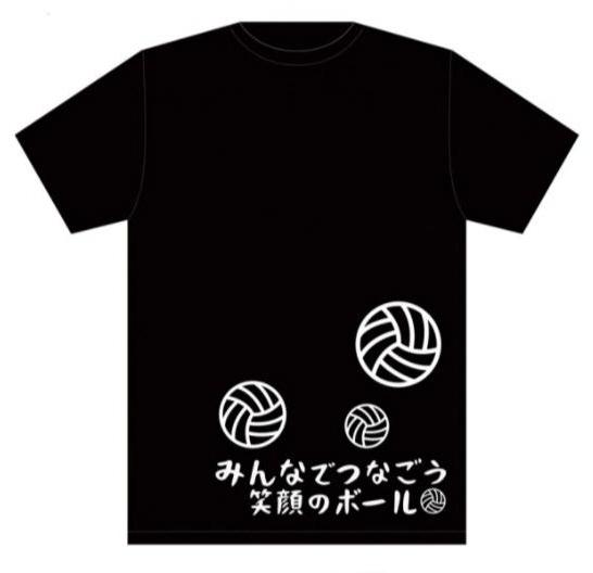 選手サイン入り・リモートマッチオリジナルTシャツ(※画像にサインは入っていません)