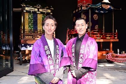 中村勘九郎、中村七之助が『赤坂大歌舞伎』への思いを語る 製作発表会見レポート