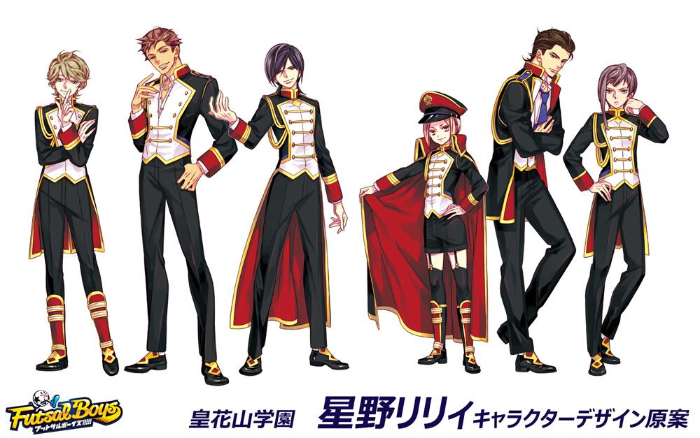 星野リリィのキャラクターデザイン原案 (C)FUTSAL BOYS!!!!! ORIGINAL WORK
