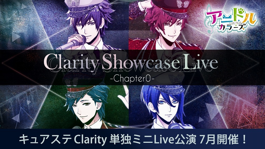 『Clarity Showcase Live -Chapter0-』  (C)Voltage