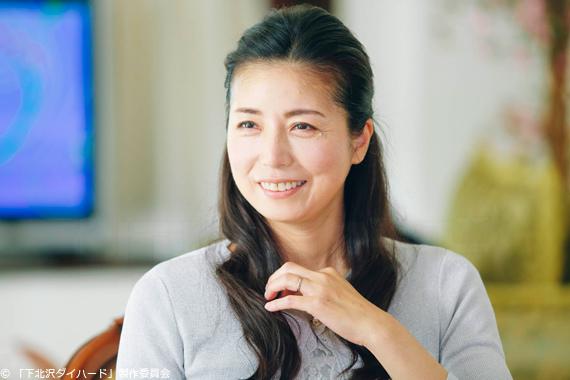 テレビ東京「下北沢ダイハード」高橋ひとみ