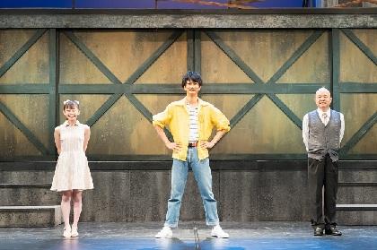 舞台『ぼくらの七日間戦争』開幕 馬場良馬、浜咲友菜(AKB48)酒井敏也のコメントが到着 千秋楽のライブ配信も決定