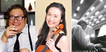 世田谷文学館で展示中の小松左京のヴィオラが『小松左京音楽祭』に特別出張決定~オリジナルの音色にこだわる音楽祭