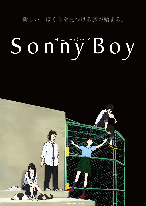 (C) Sonny Boy committee