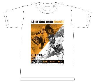 上原浩治&菅野智之両投手の特製Tシャツ付き! 『イープラスナイター』は9月13日開催
