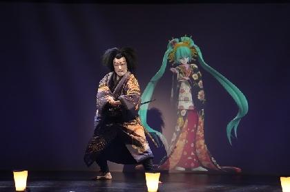 『九月南座超歌舞伎』澤村國矢が主演を勤める「リミテッドバーション」の初日開幕