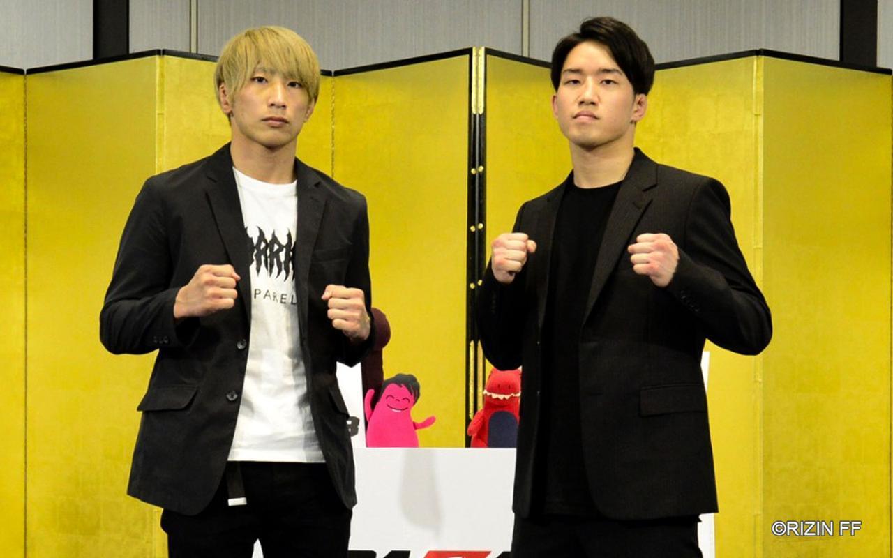 渡部修斗 vs. 朝倉海 (C)RIZIN FF