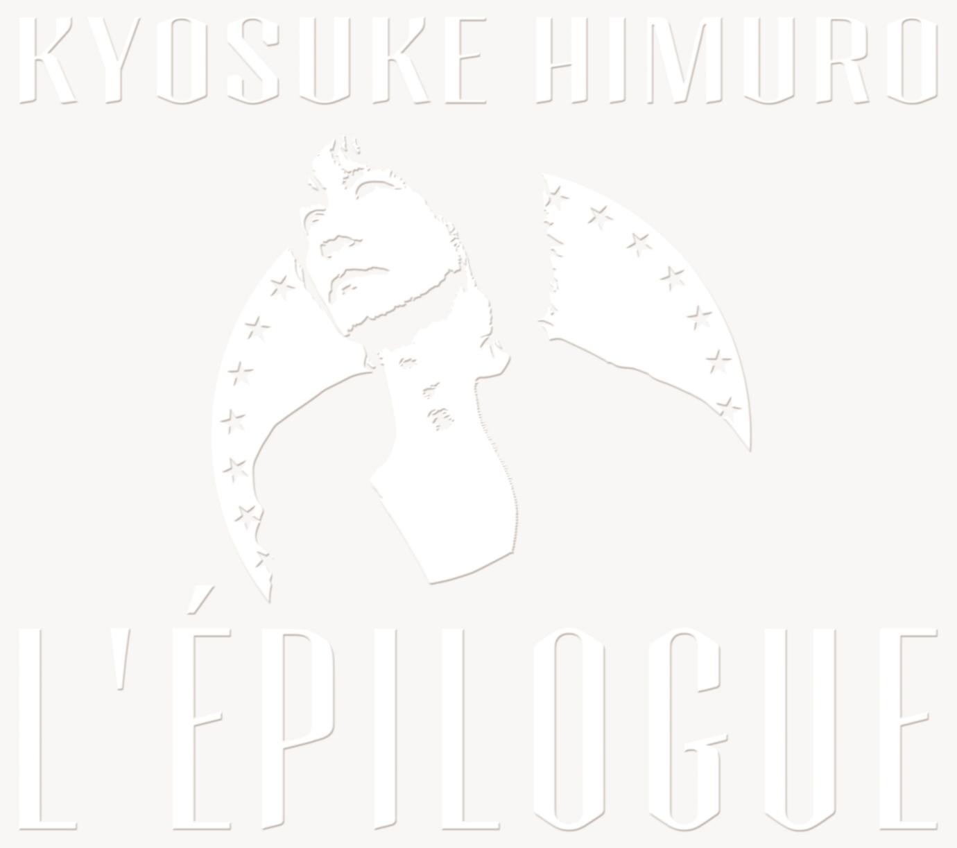 氷室京介『L'ÉPILOGUE』