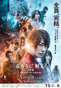 ONE OK ROCK、映画『るろうに剣心 最終章』最新作2作で主題歌を続投