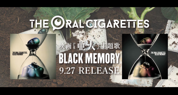 THE ORAL CIGARETTES「BLACK MEMORY」Web CMのワンシーン。