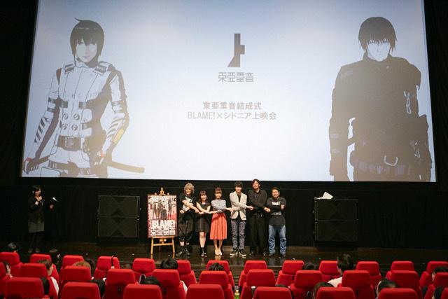 (左から)KATSU、atsuko、洲崎、逢坂、岩浪、瀬下 (C)弐瓶勉・講談社/東亜重工動画制作局