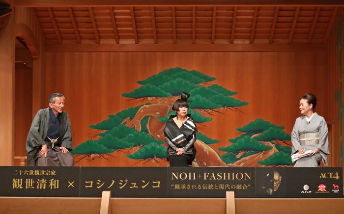 10/26記者発表会(左から)観世清和、コシノジュンコ、 佐藤真理子