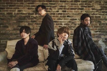 indigo la End 最新アルバム『濡れゆく私小説』から「花傘」MV公開、メンバー出演WEB CMも公開