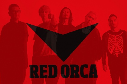 金子ノブアキ率いるRED ORCA、ライブ映像で構成した「Phantom Skate」MV公開&アルバム通販開始