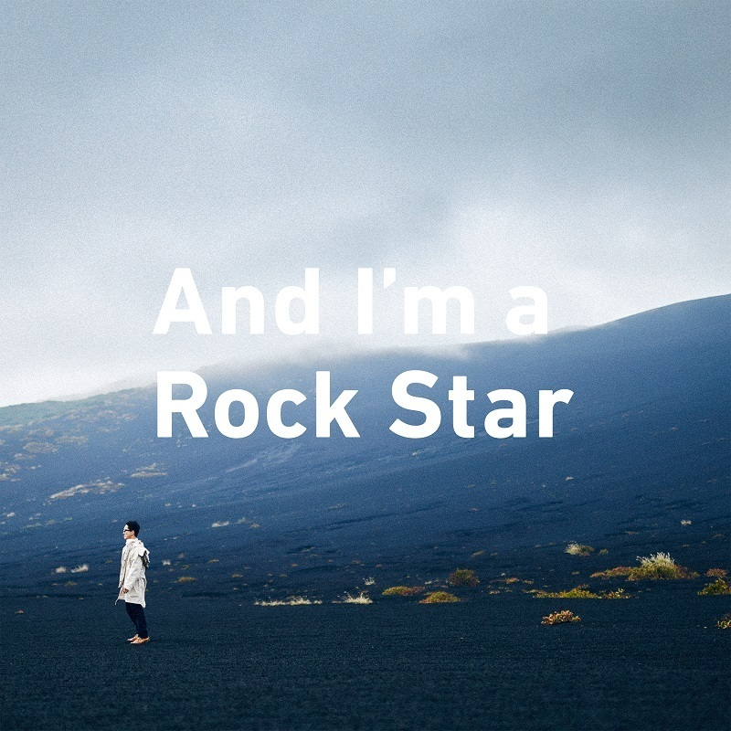 『And I'm a Rock Star』