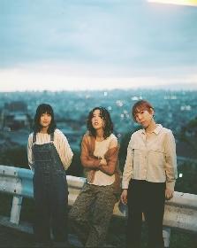 Hump Back、2nd Full Albumの発売が決定 アルバムリリースツアーと早期予約特典も発表
