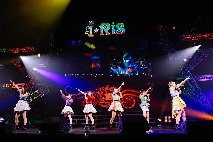 澁谷梓希、卒業 6人でのラストも明るく元気にパワフルに!『i☆Ris LIVE 2021 ~storiez~』レポート