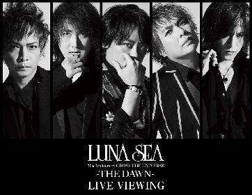 LUNA SEA、結成30周年記念ライブを全国各地の映画館へ生中継
