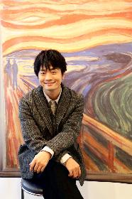 声優・福山潤インタビュー これまでにない仕上がりの『ムンク展』音声ガイド、収録を通して感じた人生観とは?