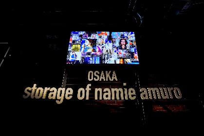 安室奈美恵 『namie amuro Final Space』25年間の軌跡を辿る体感型の展覧会をレポート