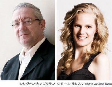 シルヴァン・カンブルラン(指揮) 読売日本交響楽団 耳新たなチャイコフスキー体験