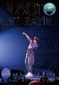 ナオト・インティライミ 昨年のアリーナツアー映像をDVD&Blu-rayで発売、VEVOチャンネルにてライブ映像の公開も