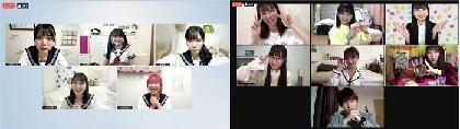 劇団ノーミーツ×HKT48 オンライン演劇公演『HKT48、劇団はじめます。』旗揚げ公演『水色アルタイル』『不本意アンロック』が開幕