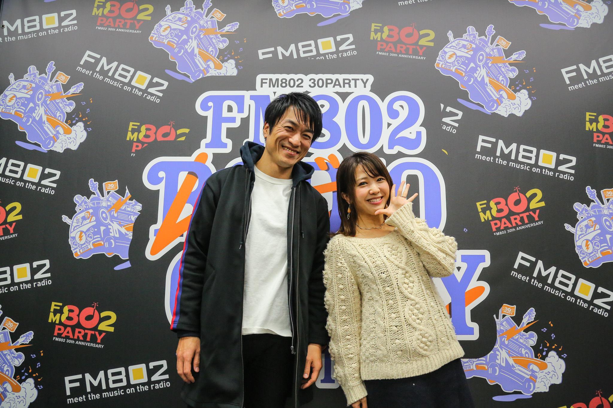 飯室大吾&鬼頭由芽(FM802)
