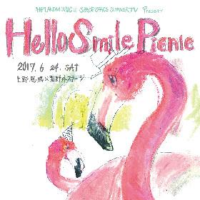 スペシャとヒップランドが上野でアコースティックイベントを開催! 出演は奇妙礼太郎、蔡忠浩(bonobos)、 Predawnら