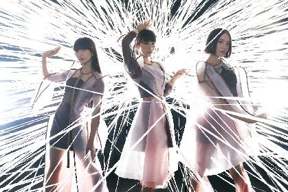 Perfume通算7枚目のニューアルバム『Future Pop』を8月15日にリリース