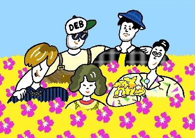 フレンズ、1stフルアルバム『コン・パーチ!』を8月にリリース 全国ワンマンツアーも決定