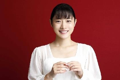 石原さとみ主演の舞台『アジアの女』がテレビ放送決定 公演期間中に行われたインタビューも公開
